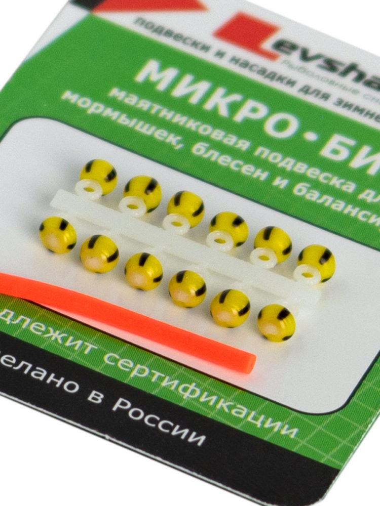 "Подвески ""Микро-Бис"" Шар Арбуз"