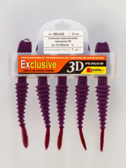 """Сменная поролоновая приманка """"3D Ex Stream double hook"""" 12 V"""