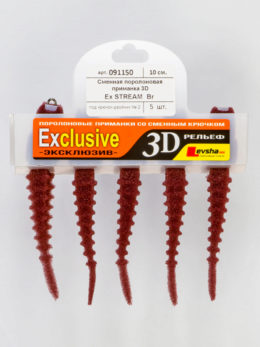 """Сменная поролоновая приманка """"3D Ex Stream double hook"""" 10 Br"""