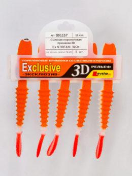 """Сменная поролоновая приманка """"3D Ex Stream double hook"""" 12 WOr"""