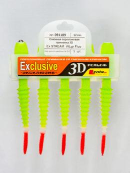 """Сменная поролоновая приманка """"3D Ex Stream double hook"""" 12 WLgr Fluo"""