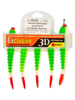 """Сменная поролоновая приманка """"3D Ex Stream Offset"""" 10 WGr Fluo"""