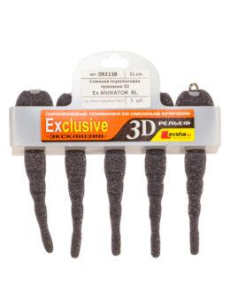 """Сменная поролоновая приманка """"3D Ex Animator double hook"""" 11 BL"""