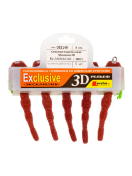 """Сменная поролоновая приманка """"3D Ex Animator + double hook"""" 9 BRG"""