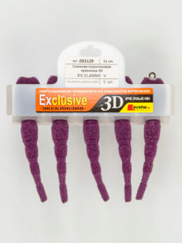 """Сменная поролоновая приманка """"3D Ex Classic double hook"""" 11 V"""
