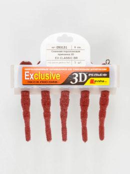 """Сменная поролоновая приманка """"3D Ex Classic double hook"""" 9 BR"""