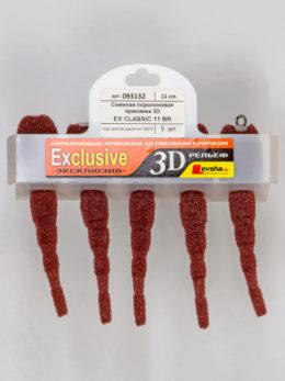 """Сменная поролоновая приманка """"3D Ex Classic double hook"""" 11 BR"""