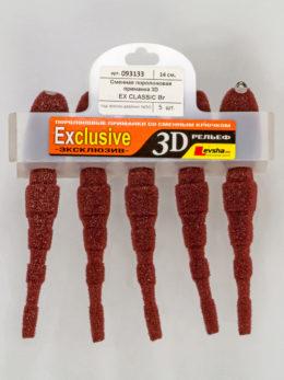 """Сменная поролоновая приманка """"3D Ex Classic double hook"""" 14 BR"""