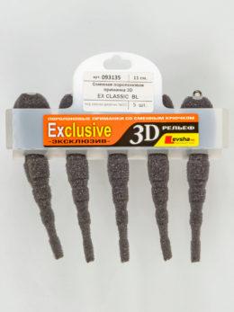 """Сменная поролоновая приманка """"3D Ex Classic double hook"""" 11 BL"""