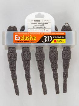 """Сменная поролоновая приманка """"3D Ex Classic double hook"""" 14 BL"""