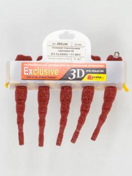 """Сменная поролоновая приманка """"3D Ex Classic + double hook"""" 11 BRY"""
