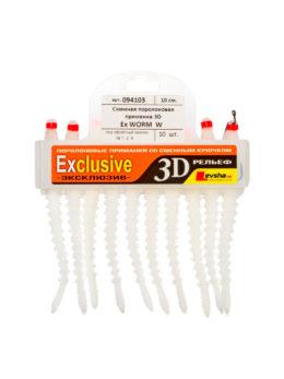 """Сменная поролоновая приманка """"3D Ex Worm Offset"""" 10 W"""
