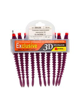 """Сменная поролоновая приманка """"3D Ex Worm Offset"""" 10 V"""