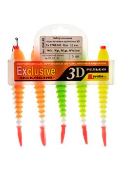 """Набор сменных поролоновых приманок """"3D Ex Stream"""" 10 Fluo WOr, WOr, WGr, WLgr, WY"""