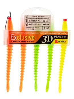"""Набор сменных поролоновых приманок """"3D Ex Worm Offset"""" 12 Fluo WOr, WOr, WGr, WLgr, WY"""